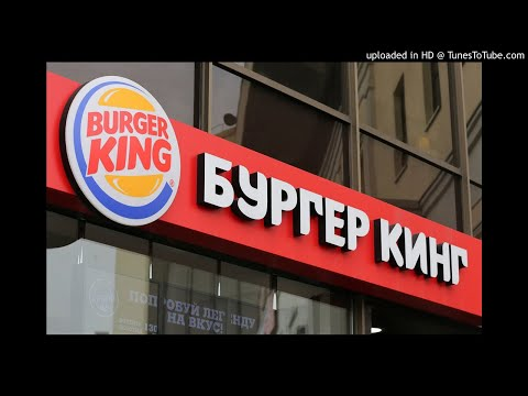 TV's Mining Bitcoin And Burger King Makes Its Own Cryptocurrency - 055