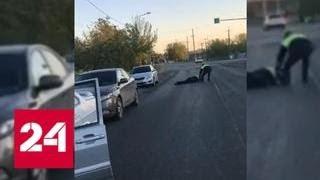 Ставрополец сбил пытавшихся остановить его машину инспекторов ДПС - Россия 24