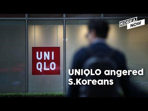 UNIQLO maker apologizes for saying South Korea Boycott won't last long