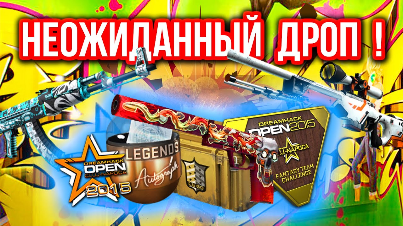 Открытие кейсов казино игровой стол в казино