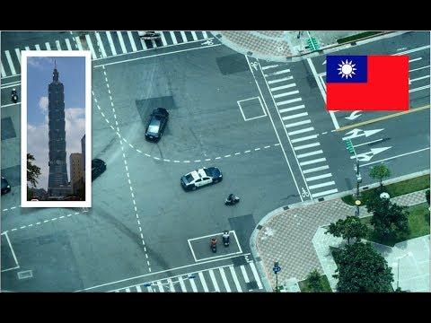 [Taipei 101 View] Taipei (Taiwan) Police Car With Lights | Short Clip