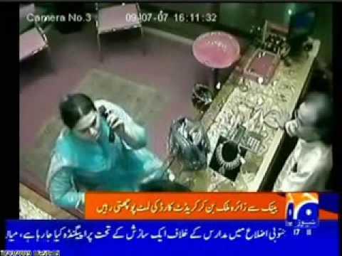 PML N Shumaila Rana Phone Recording