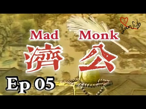 Download Eng Sub | Mad Monk 1985, 济公 Ji-Gong, Ep 05 [Love FanSub]