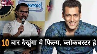 Aamir Khan   Salman Khan          Aamir Khan Reply Salman Khan Movie