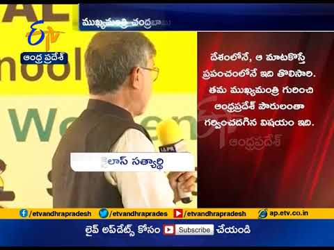 Bharat Yatra for safety of children | launched By Kailash Satyarthi at Kurnool