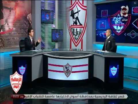 الزمالك اليوم | خالد الغندور يهاجم الإعلام الأحمر .. 'كده عيب' !