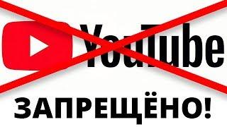 Топ10 ЗАПРЕЩЁННЫХ Сайтов Мира!