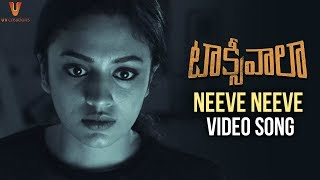 Neeve Neeve Full Video Song | Taxiwaala Movie Songs | Vijay Deverakonda | Priyanka | Shreya Ghoshal