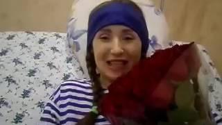 Иркутянка Юлия Шмуль записала видео для жениха из Германии Владимира Ханаева