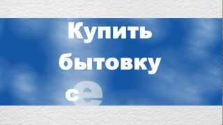 видео купить бытовку б у в москве