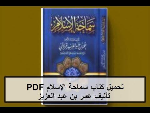 تحميل كتاب قاعدة العشر اضعاف pdf
