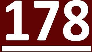 УПРАЖНЕНИЯ ГРАММАТИКА АНГЛИЙСКОГО ЯЗЫКА С НУЛЯ  УРОК 178  АНГЛИЙСКИЙ ЯЗЫК ДЛЯ СРЕДНЕГО УРОВНЯ