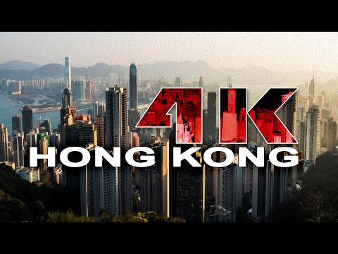 HONG KONGS.A.R - PEOPLE&#39S REPUBLIC OF CHINA - A TRAVEL TOUR - 4K UHD