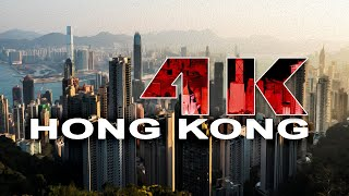 HONG KONG | S.A.R - PEOPLE'S REPUBLIC OF CHINA - A TRAVEL TOUR - 4K UHD