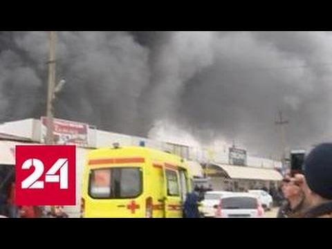 В Махачкале загорелся рынок