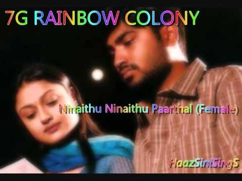 Ninaithu Ninaithu Parthal song : 7G Rainbow Colony [2004 ...