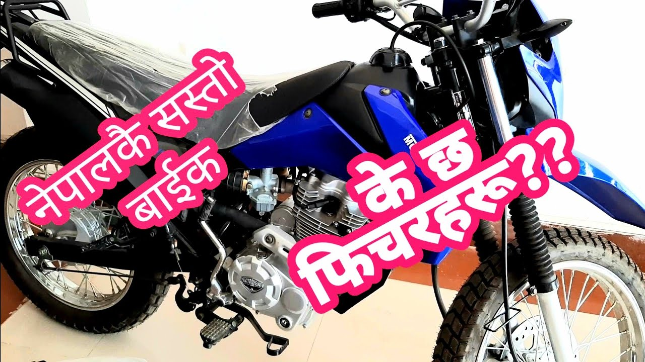 Cheapest Dirt Bike Nepal 2019 Motorhead Mh150r Best And Cheapest