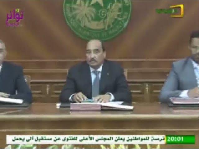 نص بيان مجلس الوزراء 08-03-2018- قناة الموريتانية