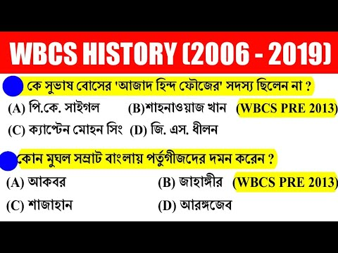 History - WBCS Prelims (2006 - 2019) Previous Years Ll WBCS PRELIMS 2013 PREVIOUS YEARS SOLVE PAPER