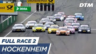 DTM Hockenheim 2017 - Race 2 (Multicam) - RE-LIVE (English)