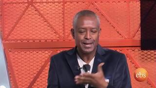 የቤተሰብ ጨዋታ የ8 ምዕራፍ አስቂኝ ትዉስታዎች  Yebetseb Chewata 8 Season Funny Momments
