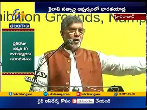Govt Should Allot Funds in Budget for Child Protection | Kailash Satyarthi at Hyderabad