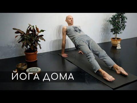 Йога дома. Упражнения в положении СИДЯ для укрепления мышц спины