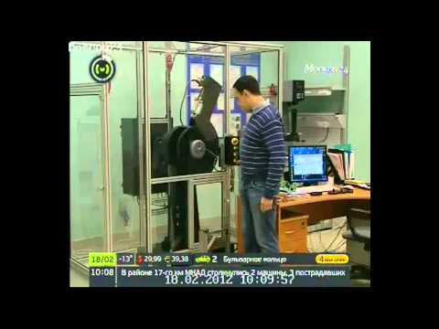 В лаборатории испытывают трубы на прочность