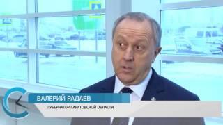 Губернатор Валерий Радаев посетил открытие нового гипермаркета стройматериалов