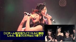アイドルグループ「アイドルカレッジ」(通称=アイカレ)が、先ごろ東...