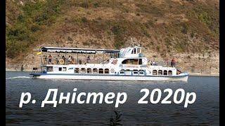 Рибалка на Дністрі 2020