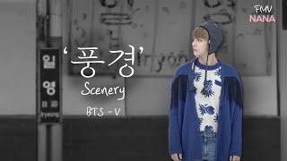 [뮤비]   BTS - 뷔 V  '풍경 (Sce…