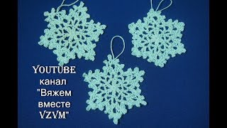 ❄ Вязание снежинок крючком видео Урок 19   crochet snowflakes video