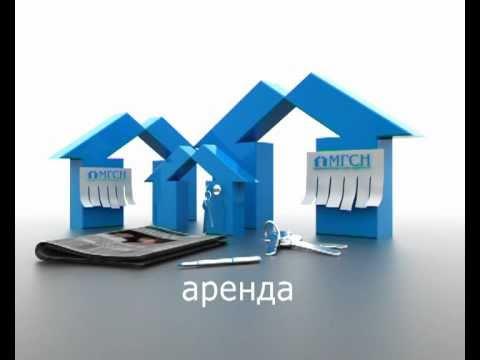 агентство недвижимости мгсн