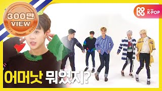 (Weekly Idol EP.295) 'FICTION' 2x version