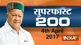 Superfast 200 | 4th April, 2017 ( Part 2 ) - India TV