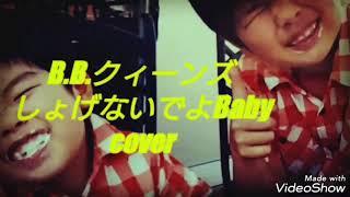某番組で毎回、涙する曲… ♪ヽ(´▽`)/ たまたまYouTubeで 動画検索してた...