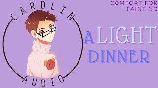 ASMR Voice: A Light Dinner [M4A] [Comfort for Fainting] [Sweet]