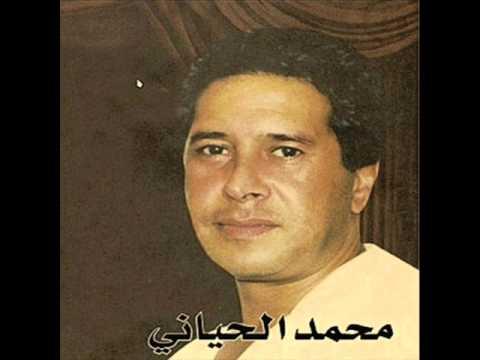 Mohamed El Hayani Wallah - Manta M3ana  محمد الحياني - والله مانت معانا