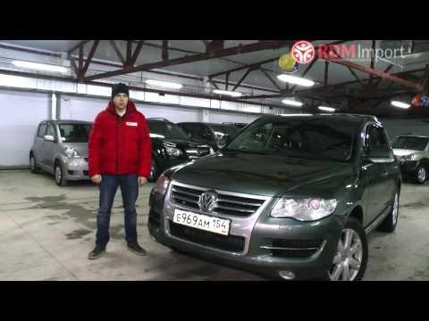 Характеристики и стоимость Volkswagen Touareg 2008 год (цены на машины в Новосибирске)