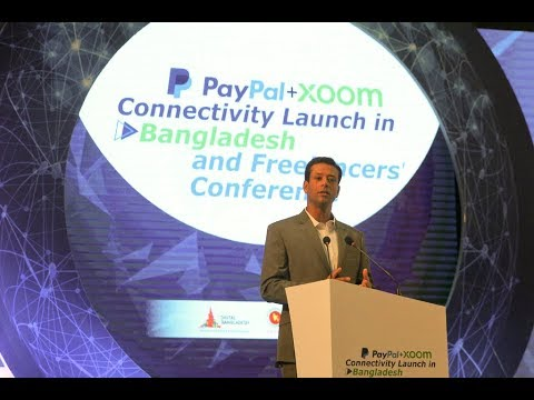 PayPal 'Xoom' service launched in Bangladesh | PayPal Launch Bangladesh 19th October 2017