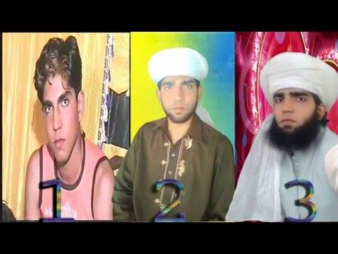 ay mot tehr ja min madine te ja lanwa by Muhammad Numan saifi 2016