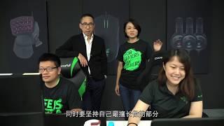 汇智营商2017 - 第八集:电子竞技 (第二节)(三分钟精华)(简体字幕)