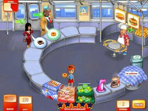 Игры готовим еду для девочек — Здесь ты найдешь такие игры