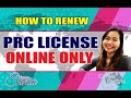 How to RENEW PRC LICENSE I ONLINE ONLY I JUNE 2020 I EASIEST WAY #HowTo #PRC #LICENSE #RENEWAL