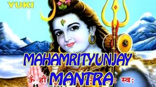 Mahamrityunjay Mantra | Lord Shiva BHajan | by Shailendra, Anjali Jain, Ravinder Sharma, Tripti