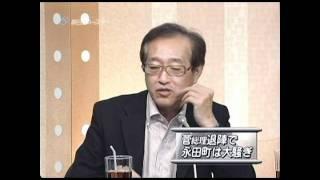 「相変わらず原発データ小出し」 ◇「夏の電力不足は本当か」 ◇「菅総理...