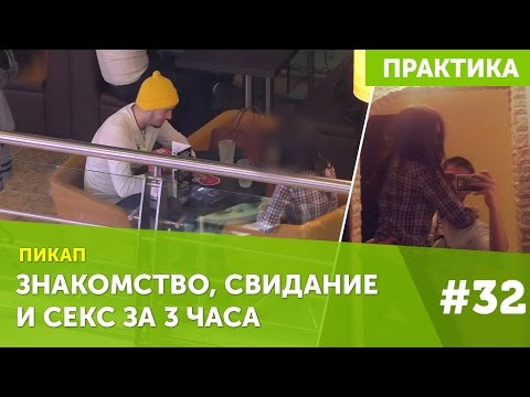 знакомства украинский секс