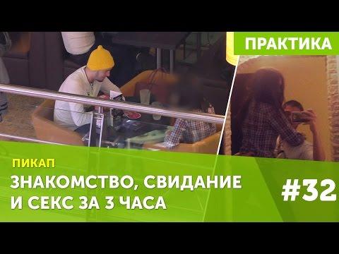 Чешки - порно видео ролики онлайн на ГИГ ПОРНО