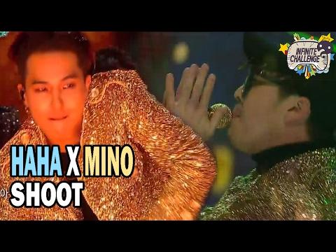 [Infinite Challenge] 무한도전 - HAHA X MINO - SHOOT! 20161231
